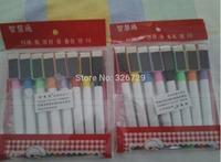 free shipping 8 color 2 sets   WATER PEN oily hook line single fine tip marker pen children Shuangbi bulk deals whiteboard pen