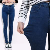 Autumn and winter high waist jeans trousers women's elastic skinny pants plus size pencil pants slim