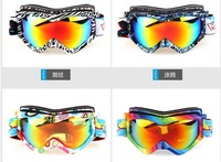 Double lens antimist windproof Snowmobile professional ski goggles unisex multicolor mountaineering cycling sunglasses 917