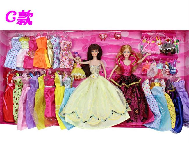 Mainan Online Anak Anak Perempuan Mainan Ccc