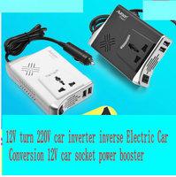 12V turn 220V car inverter inverse Electric Car Conversion 12V car socket power booster