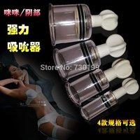 4sizes 18mm 28mm 40mm 50mm breast enlarger massager nipple pump nipple clitoris vaginal sucker Female Masturbation Sex toy T241