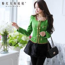 Верхняя одежда Пальто и  от Original DABUWAWA International Trading Co., Ltd. для женщины, материал Полиэстер артикул 32238991804
