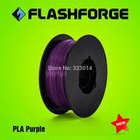 Flashforge 3D printer PLA Purple colour  filaments,diameter 1.75mm,for Creator series.