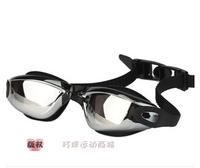 TOP SALES SEAS man woman unisex coating mirrored adult Water anti fog,anti UV,Waterproof Goggles Swimming Glasses free shipping