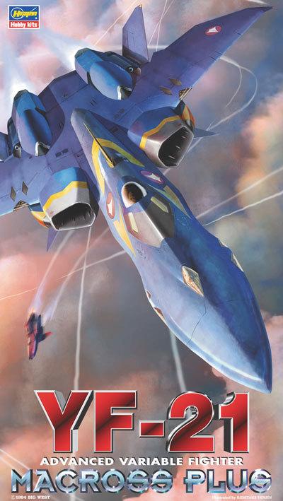 Hasegawa 1/72 65711 Macross Plus YF-21 Advanced Fighter Plastic Model Kit Free Shipping(China (Mainland))