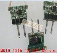 Free shipping!10pcs 1X1W  LED 12-24V MR16 driver, 1*1W  for MR16 lamp cup driver 1pcs 1W LED high power lamp bead, 1W MR16