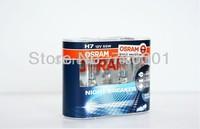 Free shipping fee!! Car headlight OSRAM halogen lamp NIGHT BREAKER PLUS 64210NBP H7 55W 12V 3700K 2 pairs/lot Made In Germany