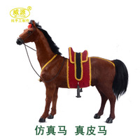 Simulation Standing Horse Animal Handicraft With Hard Plastic built-in and Natural Fur Home and Office Decoration Quality