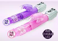 29.5cm long Jelly Rabbit Vibrator Sex toys for women 360 Rotating 7 Vibrating Functions Dildo