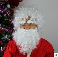 High Quality Festival Prop Fans Curly Wigs Cosplay White Beard Christmas Santa Claus Wig + Mustache Man/Women/Children Dress Up