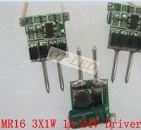 Free shipping!10pcs 3X1W  LED 12-24V MR16 driver, 3*1W  for MR16 lamp cup driver 3pcs 1W LED high power lamp bead, 3W MR16