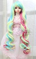 Drifting BJD/SD doll wigs 1/3 BJD silk hair  the temperature gradient