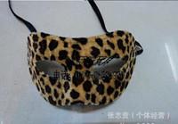 12 pcs Pack of Mardi Gras Masquerade Party Fantasy Masks weddings Ladies Leopard