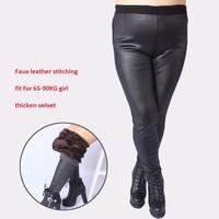 ashion faux leather stitching thicken velvet leggings women's winter leggings pants slim pencil pants winter warm leggings XXXL