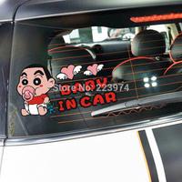 Free shipping nowara shinnosuke Cartoon funny BABY IN CAR body cover scratches car bumper sticker Automotive exteriors