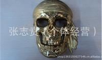 6 pcs Pack of Mardi Gras Masquerade Party Fantasy Masks weddings The pirates