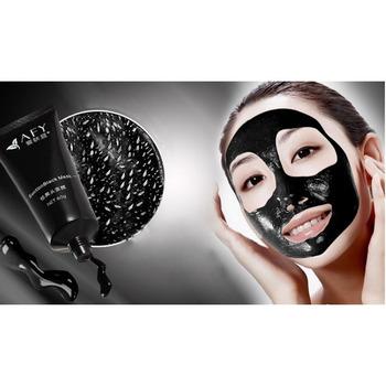 сколько стоит black mask
