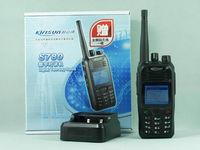 KIRISUN S780 Professional Digital DPMR 2-Way Radio UHF400-470MHz FM Transceiver