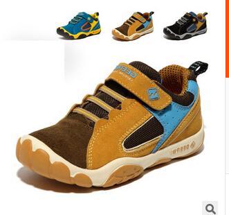 Кроссовки для мальчиков RIGOAL
