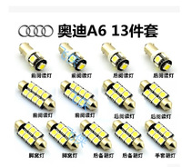 13pc x canbus Error free LED Interior Light Kit Package for Audi A6 S6 C6 (2005-2011)