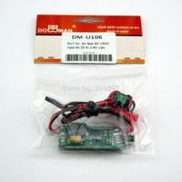 Free shipping 1pcs/lot DOMAN RC high voltage 6v/7.4v 6A output 2s-6S/8-25.5V Input Switch Mode UBEC