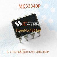 MC33340P IC CTRLR BATTERY FAST CHRG 8DIP 33340 MC33340 3pcs