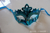 12 pcs /set  Mardi Masquerade Party Fantasy Masks weddings Ladies Halloween party mask