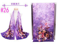 Unique Chinese PanKou style Purple shawl inkjet printing Fleur bouquet double-sided painting silk scarf #26