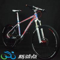 14 MOSSO 619XC2 7005 aluminum alloy frame 30 speed mountain bike race class M610 Kit