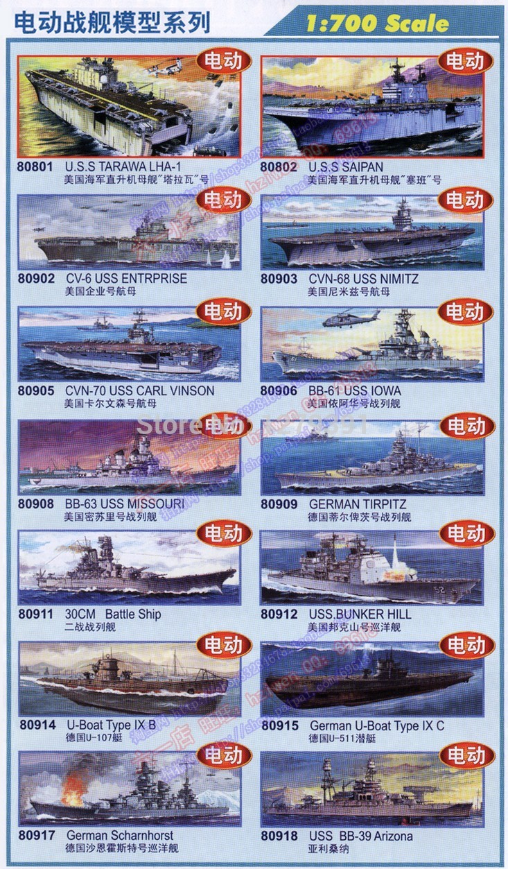 23 types of 1:700 Minihobby WWII Battleship model kit series with electronic motor propeller incl. Bismarck and USS enterprise(China (Mainland))