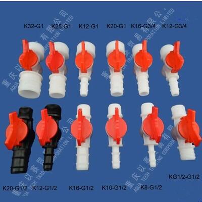 Wholesale hose plastic quick plug valve, ball valve, a water switch. Hose spigot joint flow regulator tube silicone tube parts(China (Mainland))