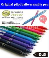 Original High Quality Free shipping Baile pilot frixion lfbk-23ef 0.5mm erasable unisex pen school pen gift 5pcs
