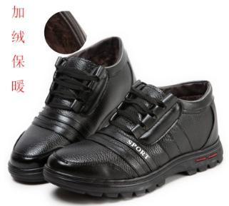 frete grátis 2014 inverno mais veludo acolchoado couro homens alta para ajudar a manter quente em idosos sapatos oxford tamanho: 38-44(China (Mainland))
