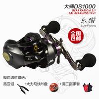 Free Shipping 17+1 BB 6.3:1 Adjustable Centrifugal Break Baitcast Fishing Reels Water Drop Wheels