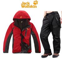 brand men's winter outdoor waterproof  skiing snowboarding jacket and pants  men
