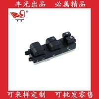 Factory Direct Master Electric Power Window Switch 25401-9W100 Apply for NISSAN
