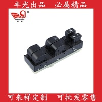 Factory Direct Master Electric Power Window Switch 25401-3AWOA Apply for NISSAN