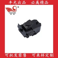 Factory Direct Master Electric Power Window Switch Apply for Honda Civic 35760-SNA-J04 (10PCS/Lot)