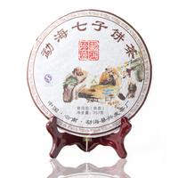 08 years super collection Pu 'er tea Menghai Qi Zi cake taste of the old puer tea Ripe tea good food