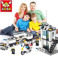 paradise plastic building blocks assembled city police series set educational toys boy gift