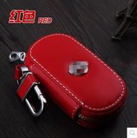 Free shipping car key cases leather car key sets