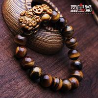 tiger eye bracelet lucky bracelet tiger eye jewelry men's bangle