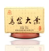 08 old puer tea 250 g Chen fragrant pu 'er Sharply dyu Jujube sweet tea brick Keeping in good health To lose weight Ripe tea