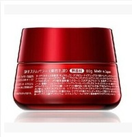 96pcs DHL free Japanese brand moisturizing,whitening firming skin,oil control,anti sensitive repair Essence face cream 80g red