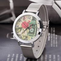 watch YW01