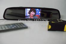 Car Rearview Mirror Monitor 4.3-inchcar dvd player  high-definition digital screen car audio DVD Displays &411222(China (Mainland))