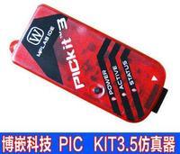 Free shipping Pic kit3  Pickit3.5 simulator download device programmer