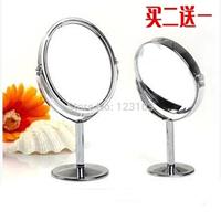 Small Mini Metal Desktop Double Faced Vanity Mirror