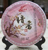 2010year  Menghai Lao Mang Er* Secret Fragrance 357g Ripe Puer Tea Cake